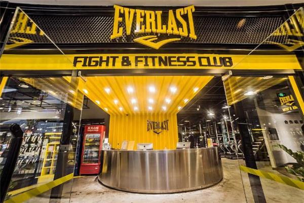 everlast是什么牌子 everlast是什么档次
