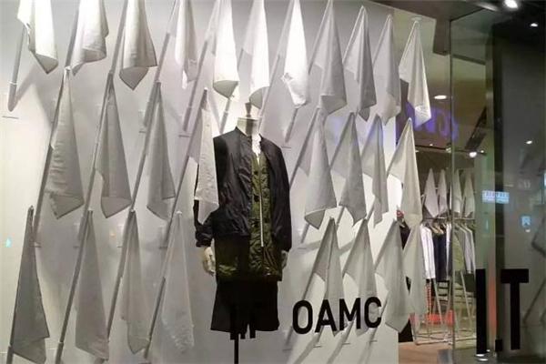 oamc是什么牌子 oamc是什么档次