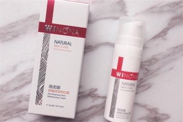 薇诺娜修红霜普通皮肤能用吗 薇诺娜修红霜是乳液吗