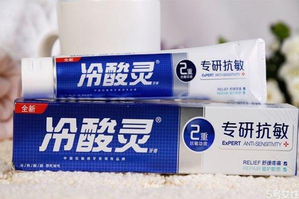 敏感牙齿用什么牙膏呢 敏感牙齿牙膏主要成分是什么呢