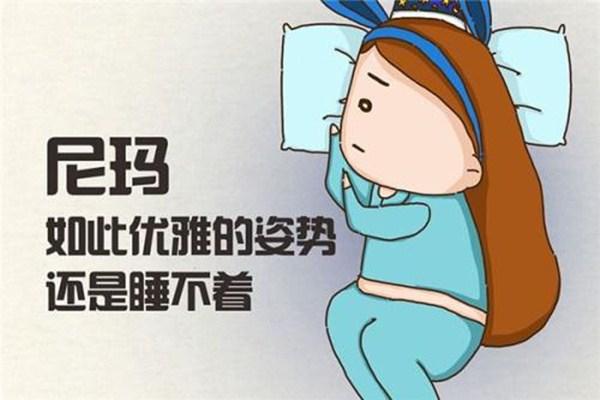 失眠有什么表现形式 怎样克服失眠