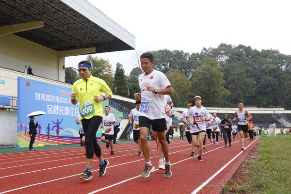 长跑有什么好处 每天长跑可以减肥吗