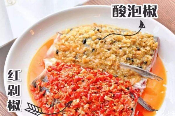 什么是剁椒呢 剁椒和泡椒有什么区别呢