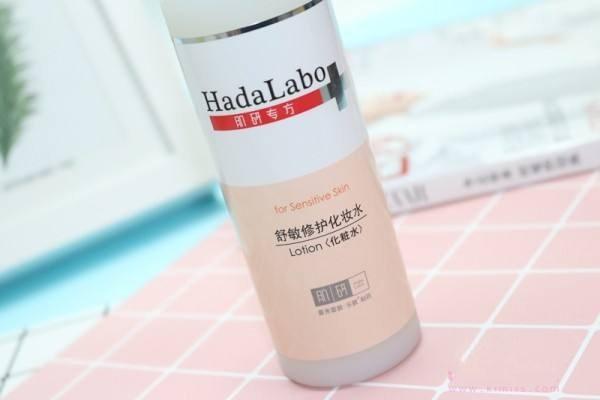化妆水的ph值多少比较好 化妆水有哪些类型