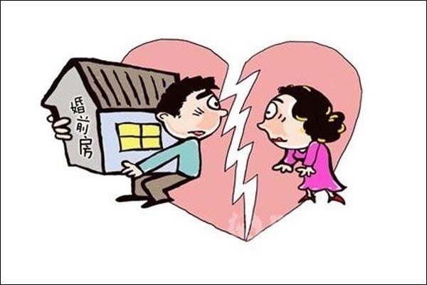 相亲网上海,新婚姻法婚后财产的规定 协议离婚后财产纠纷怎么处理