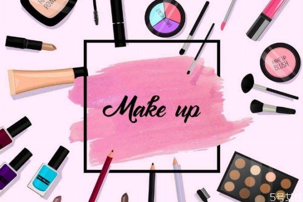 彩妆是什么 彩妆和化妆的区别