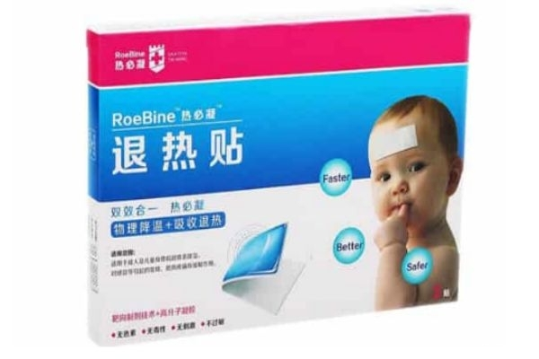 宝宝贴退热贴过敏怎么办 如何避免退热贴过敏