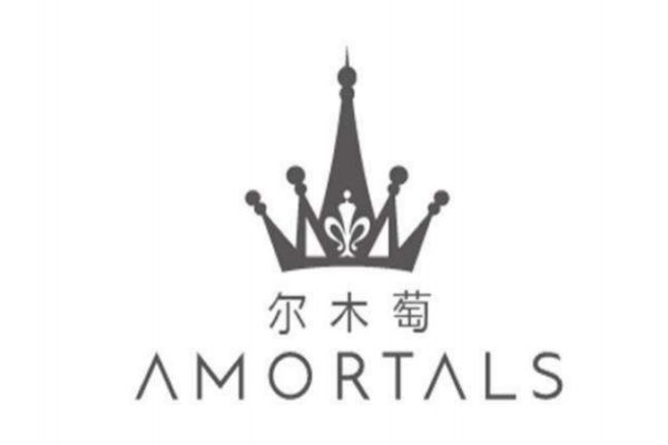 amortals是什么品牌 尔木萄品牌介绍
