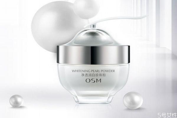 欧诗漫珍珠白系列产品怎么样呢 欧诗漫适合什么肤质人群呢