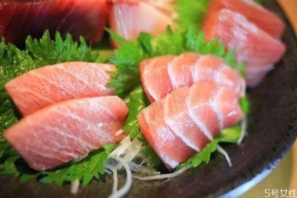 金枪鱼可以生吃吗 金枪鱼生吃要注意什么呢