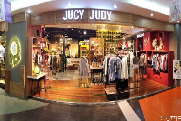 jucyjudy是什么牌子 jucyjudy什么档次