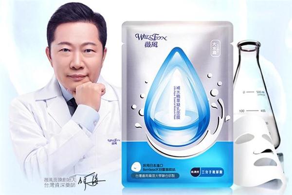 薇风大水滴面膜成分 薇风大水滴面膜孕妇能用吗