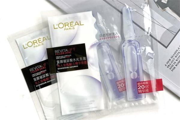 欧莱雅安瓶面膜价格 欧莱雅安瓶面膜需要冷藏吗