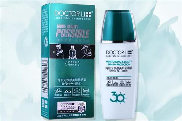 李医生防晒霜多少钱 李医生防晒霜是物理还是化学防晒