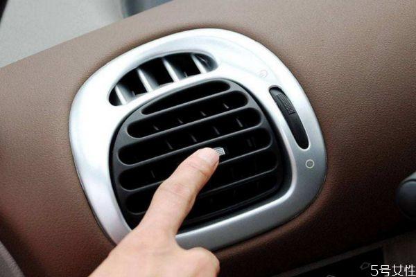 冬天空调制热一般开到多少度合适 空调制热费电吗