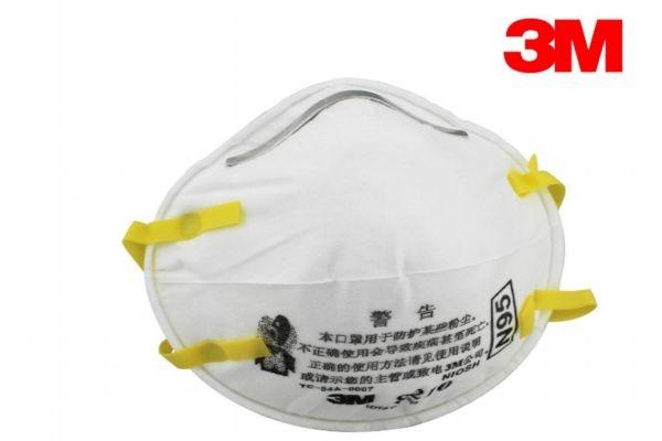 n95口罩可以用多久 n95口罩佩戴多长时间