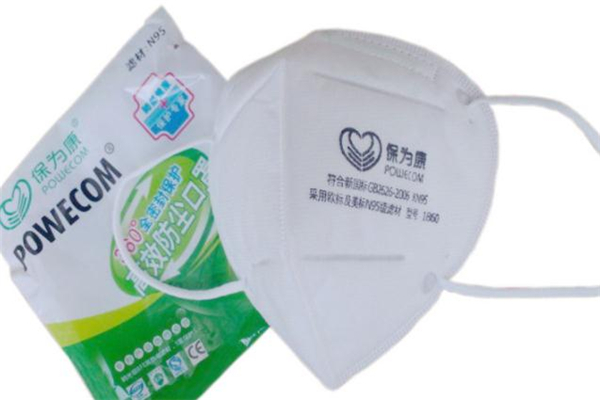 n95口罩可以防肺炎吗 n95口罩是一次性的吗