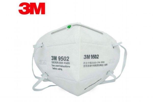 n95和m95口罩哪个好 n95口罩可以防止细菌病毒吗