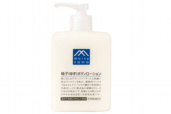 身体皮肤干燥用什么身体乳 如何选择适合的身体乳