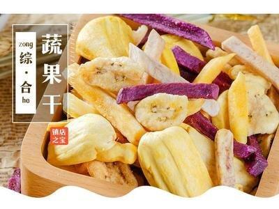 蔬菜脆片热量高吗 蔬菜脆片是油炸食品吗