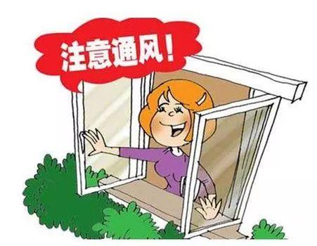 开窗通风开多大好 开窗一定要空气对流吗