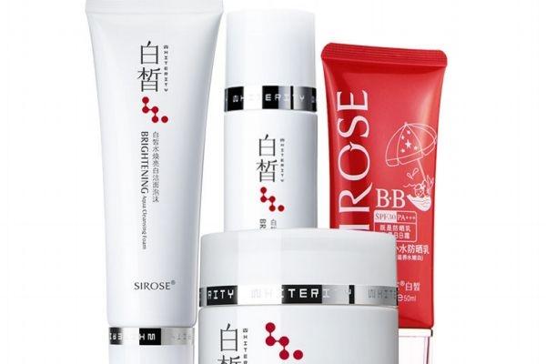白皙化妆品是哪个国家的品牌 白皙化妆品价格
