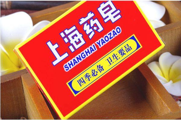 上海药皂可以洗脸吗 上海药皂有什么用