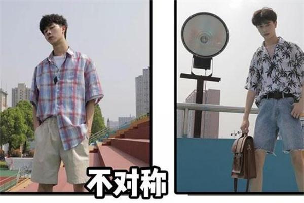 休闲衬衫怎么搭配 休闲衬衫搭配图片
