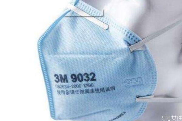 n95口罩和3m口罩有什么区别 3m口罩和n95口罩区别