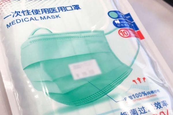 医用一次性口罩可以带多久 口罩有保质期吗