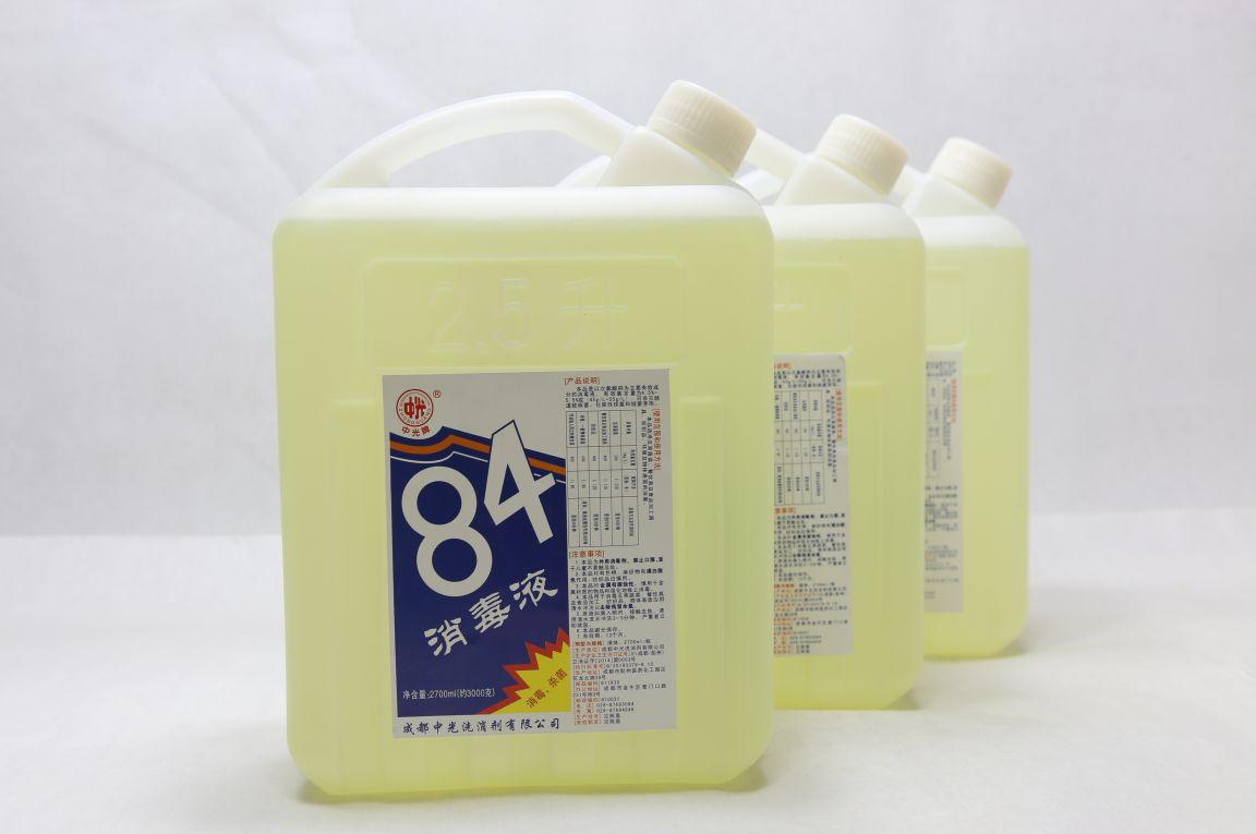 稀释过的84消毒液能用手碰吗 怎么用84消毒液擦桌子