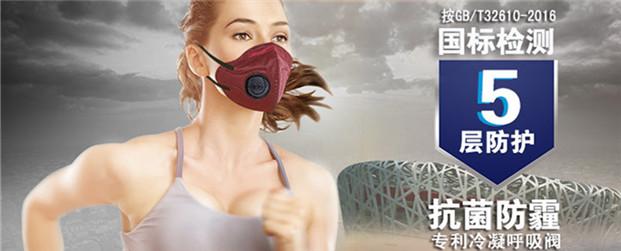 口罩能重复使用吗 口罩洗了还能用吗