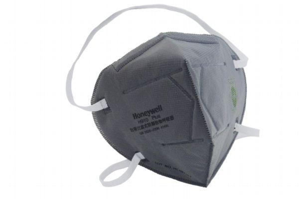 h910口罩有用吗 口罩h951与kn95区别