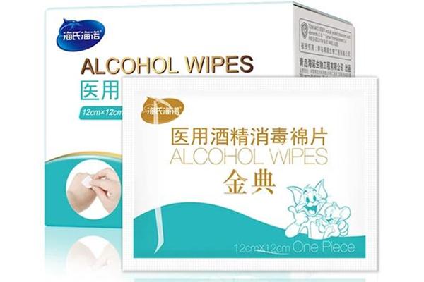 酒精棉片可以带上飞机吗 酒精棉片的用途
