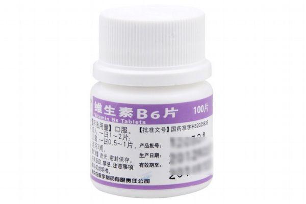 哪些食物里含有维生素b6 补充维生素b6的方法