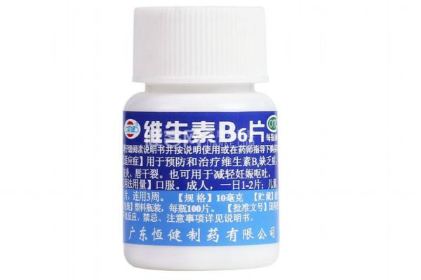 维生素b6真的能够缓解孕吐吗 维生素b6有缓解孕吐作用
