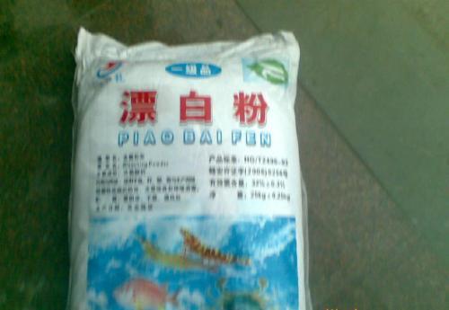 漂白粉的用量和用法 漂白粉的使用注意事项