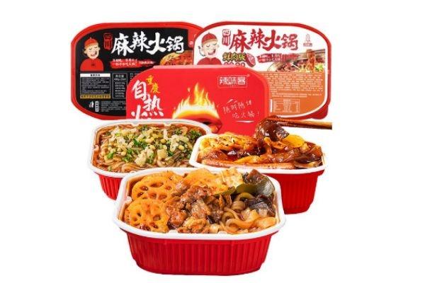 自热火锅应该加热水还是冷水 自热火锅要煮多久