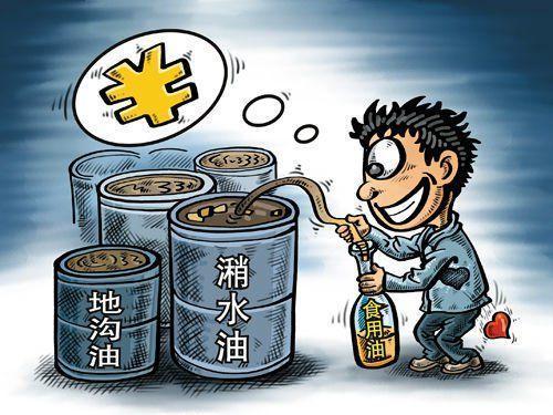 地沟油怎么分辨 地沟油是什么做的