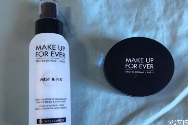 make up forever定妆喷雾成分 玫珂菲定妆喷雾怎么使用