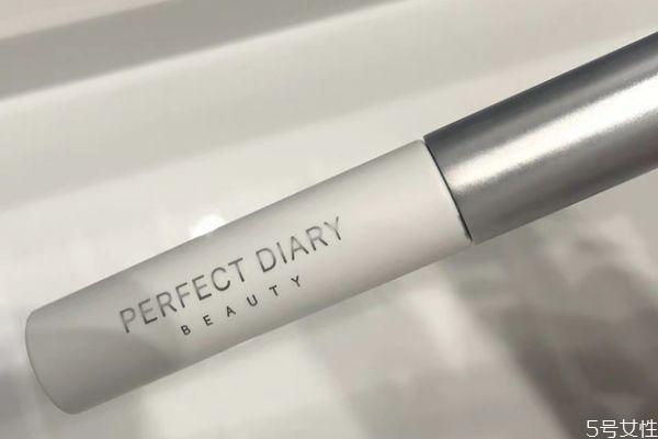 完美日记睫毛打底好用吗 完美日记睫毛打底多少钱