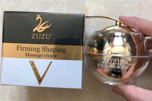 zuzu瘦脸霜有效果吗 zuzu瘦脸霜价格