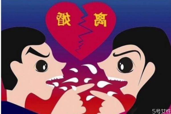 丈夫出轨离婚会有什么惩罚 婚姻法对女性的保护