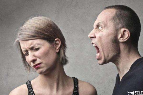 丈夫不尊我怎么办 丈夫不尊我要离婚吗