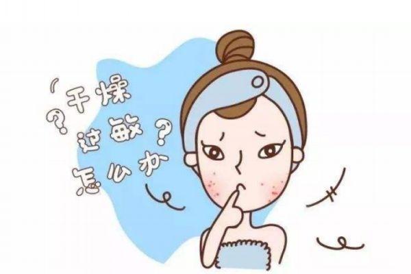 化妆品过敏可以自愈吗 化妆品过敏如何治疗