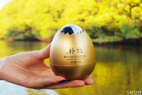 蛋蛋面膜敷多久 蛋蛋面膜可以用几次