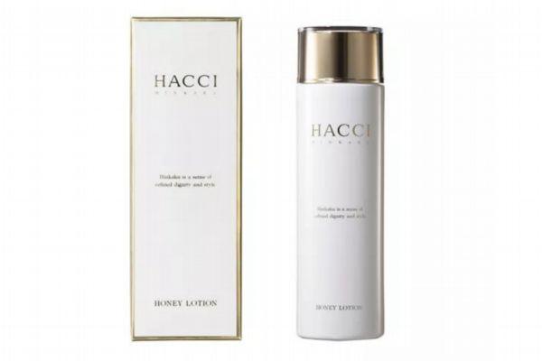 hacci护肤品怎么样 hacci是哪个牌子旗下的