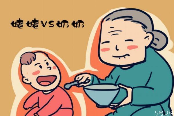 婆婆和奶奶带娃的区别 孩子应该让谁照顾好