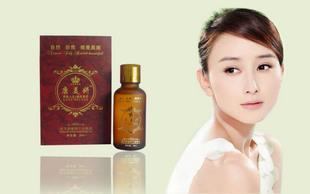 瘦脸精油怎么使用 瘦脸精油真的有用吗