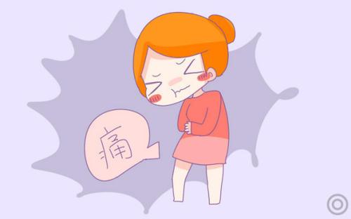 针灸可以治痛经吗 长期痛经的危害